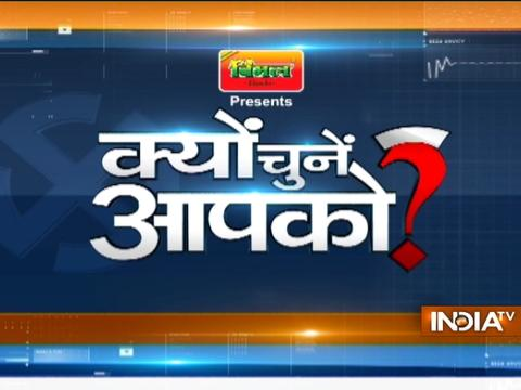 Kyu Chune Aapko: Debate on public issues in Pitampura ahead of Delhi MCD Polls