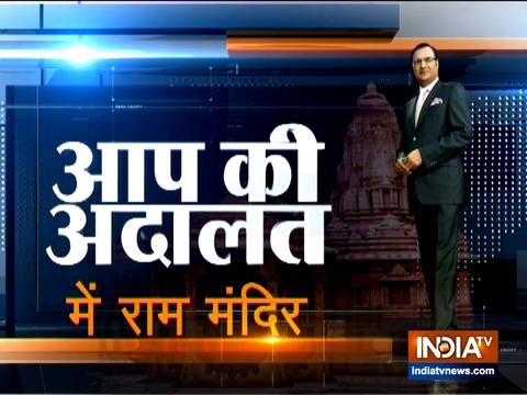 Aap Ki Adalat - Ayodhya Ram Mandir Special