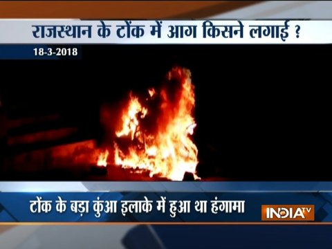 Several injured in clashes between two groups in Rajasthan's Tonk