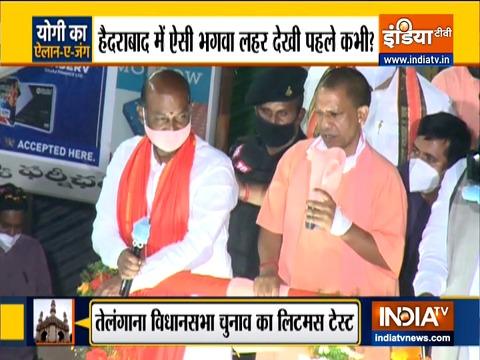 GHMC चुनावों से पहले यूपी के सीएम योगी ने कहा, हैदराबाद को 'भाग्यनगर' में बदलने के लिए आया हूं
