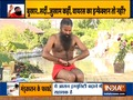 Swami Ramdev suggests yoga poses for cold, flu and fever