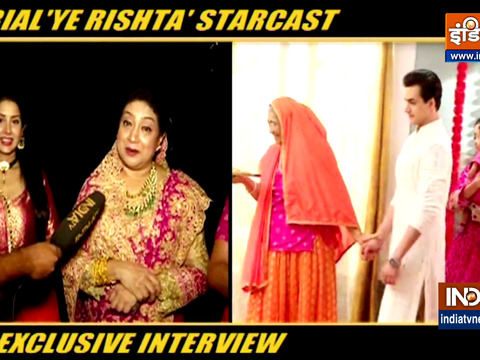 Gangaur celebrations in Star Plus show Yeh Rishta Kya Kehlata Hai