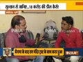 Exclusive: Ayodhya land dealer tells the Truth  Ram Mandir land scam  controversy