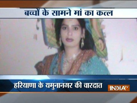 Woman shot dead infront of her children in Haryana