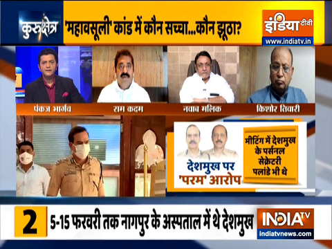 Kurukshetra: Who is the culprit behind Maharashtra 'Extortion' Case? Watch full debate