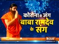 Chair Yoga: Swami Ramdev gives easy alternative for yoga on ground