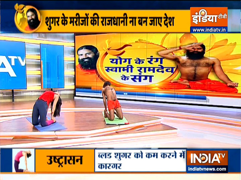 Know from Swami Ramdev what should be the normal level of diabetes