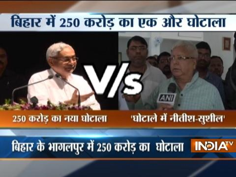 Nitish Kumar and Lalu Yadav accuse each other over Rs 250 crore scam in Bihar