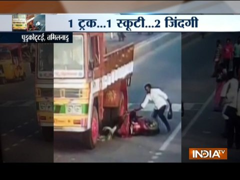 Caught on camera: Miraculous escape of scooty-borne girls in Tamil Nadu's Pudukkottai