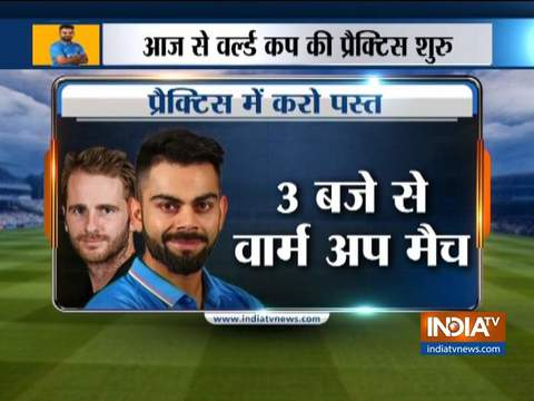 World Cup 2019: केनिंग्टन ओवल में न्यूजीलैंड के खिलाफ चौथे अभ्यास मैच में भारत के नंबर चार पर होगी ख़ास नजर