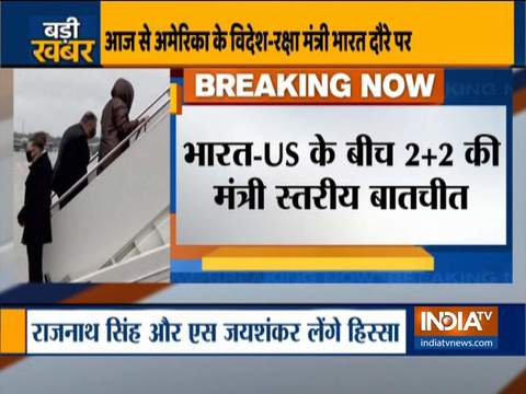Mike Pompeo, Mark Esper to arrive in India for 2+2 Ministerial Dialogue today