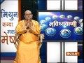 Bhavishyavani | September 24, 2018 ( Full )