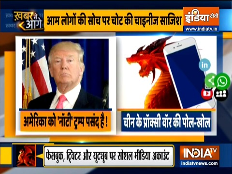 Khabar Se Aage: After failing at LAC, China indulges in psychological warfare against India