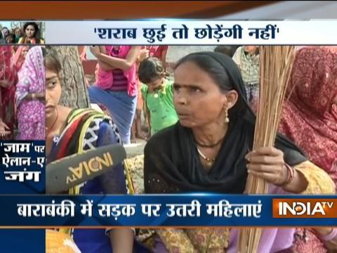 Woman gang protest over liquor shops in Barabanki, demands complete ban over liquor shops