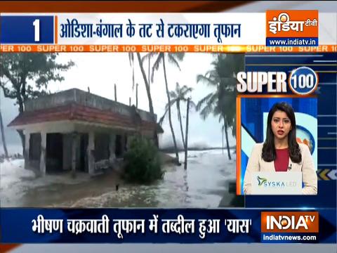 Super 100: IMD issues alert in West Bengal, Odisha amid Yaas cyclone