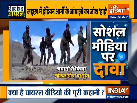 देखिए इंडिया टीवी का स्पेशल शो आज का वायरल | 19 अक्टूबर, 2020