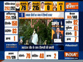 Super 100: TMC set to return for third time in West Bengal