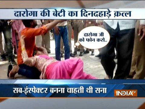 यूपी के शाहजहांपुर में युवती की गोली मारकर हत्या