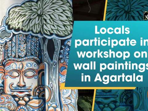 Locals participate in workshop on wall paintings in Agartala