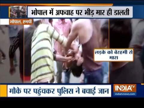 भोपाल में बच्चा चोरी के शक में भीड़ ने युवक को बेरहमी से पीटा