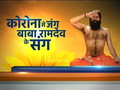 Worried about your health amid increasing air pollution? Swami Ramdev gives tips
