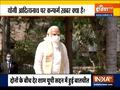 Haqikat Kya Hai | UP CM Yogi Adityanath to meet PM Modi tomorrow