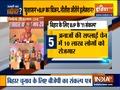 Bihar assembly election 2020: FM Nirmala Sitharaman releases BJP's 'Vision Document