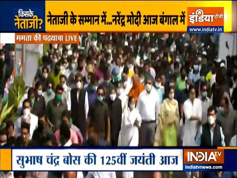 नेताजी की 125वीं जयंती के अवसर पर मुख्यमंत्री ममता बनर्जी ने किया मार्च का नेतृत्व