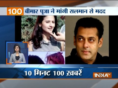 News 100 | 22nd March, 2018