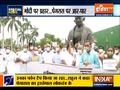 Special News | Pegasus row: Rahul Gandhi demands Amit Shah's resignation, SC probe against PM Modi