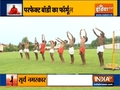 Swami Ramdev shares 7 yoga asanas for anti-aging