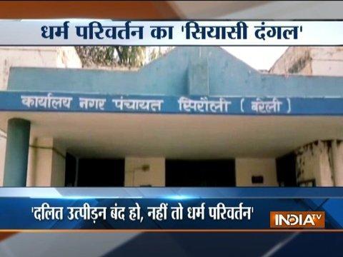 BSP supremo Mayawati threatens to renounce Hinduism, adopt Buddhism