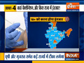9 AM News | Covid-19: Only six states to begin vaccination for 18+ from today