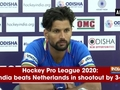 Hockey Pro League 2020: India beats Netherlands in shootout by 3-1