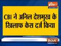 CBI registers an FIR against former Maharashtra Home Minister Anil Deshmukh