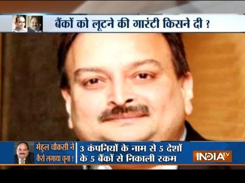 PNB fraud: Allahabad Bank discloses Rs2,000 crore exposure