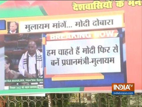 Posters in Lucknow hail Mulayam Singh Yadav for praising PM in Lok Sabha