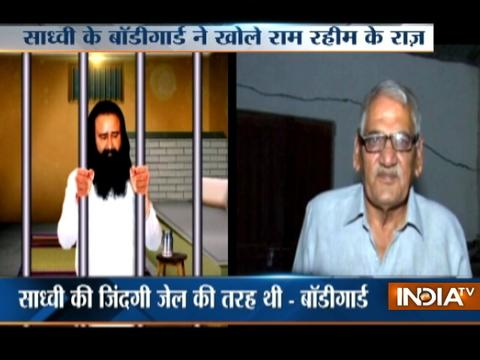 Victim Sadhvi's bodyguard reveals real face of Dera Chief Gurmeet Ram Rahim