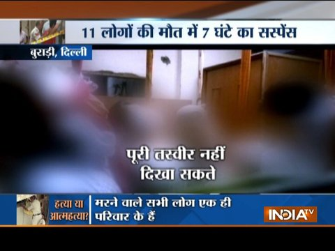 11 members of a family found dead in a house in Delhi's Burari