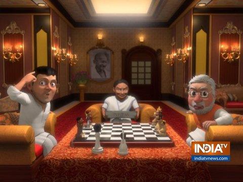 OMG: राजनीति की शतरंज में क्या मोदी और शाह को मात दे पाएंगे राहुल गांधी?