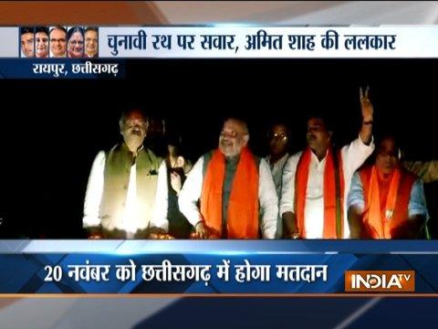 छत्तीसगढ़ विधानसभा चुनाव 2018: भाजपा अध्यक्ष अमित शाह ने रायपुर में रोड शो किया