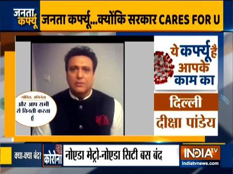 Govinda, Shilpa Shetty appeal fans to stay at home during Janata Curfew