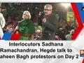 Interlocutors Sadhana Ramachandran, Hegde talk to Shaheen Bagh protestors on Day 2