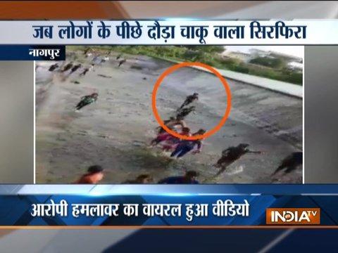 नागपुर में पिकनिक स्पॉट पर लोगों के पीछे चाकू लेकर दौड़ा शख्स, लोगों में मची दहशत