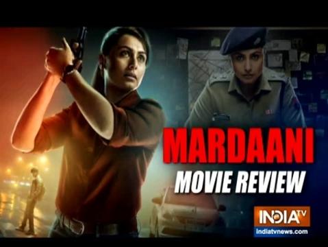 जानिए कैसी है रानी मुखर्जी की फिल्म 'मर्दानी 2'
