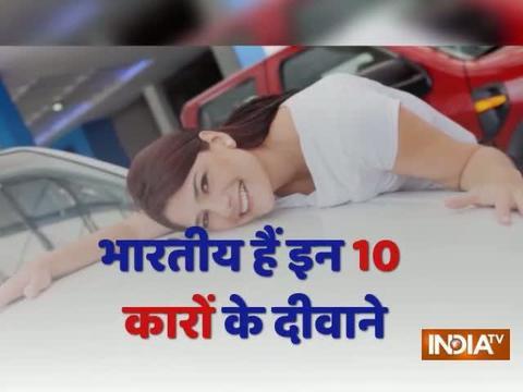 ये हैं भारत की सबसे पसंदीदा टॉप 10 कारें