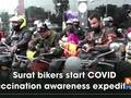 Surat bikers start COVID vaccination awareness expedition