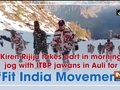 Kiren Rijiju takes part in morning jog with ITBP jawans in Auli for 'Fit India Movement'