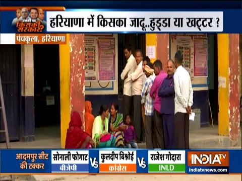 विधानसभा चुनाव: महाराष्ट्र, हरियाणा में मतदान के लिए तैयारी ज़ोरों पर