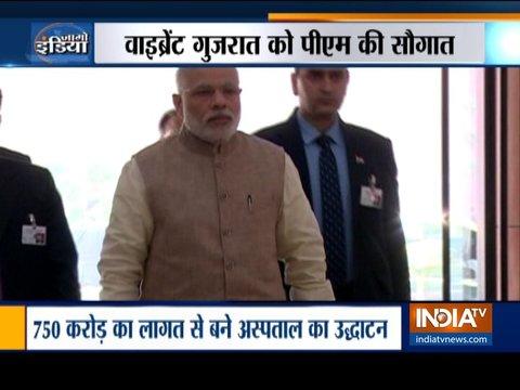 पीएम मोदी आज से 3 दिन के गुजरात दौरे पर, वाइब्रेंट गुजरात समिट का करेंगे उद्घाटन